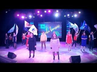 Гала-концерт Студенческая весна БГУ - 2021 (Полное видео, 720р)