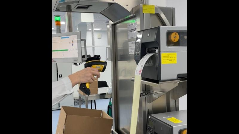 Запуск нового производственного центра лекарственных препаратов