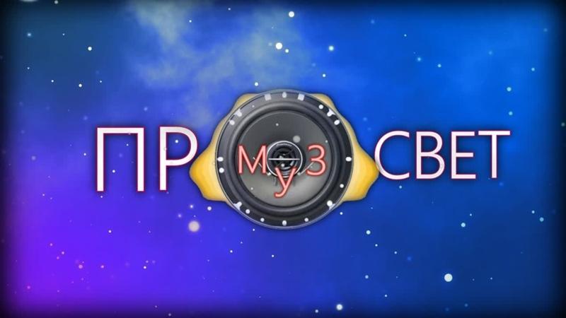 МБУК Д Ц Метеор МузПросвет 15