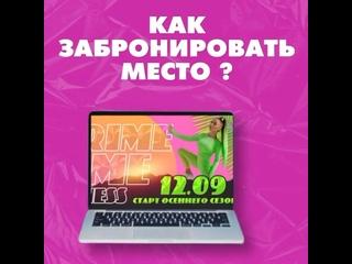 Видео от Фитнес-проект PRIMETIME Воскресенск