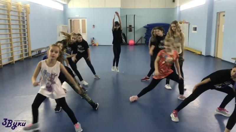 Постановка танца в группе ЗВУКИ 6