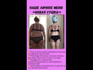 Yelena Yevsigneevatan video