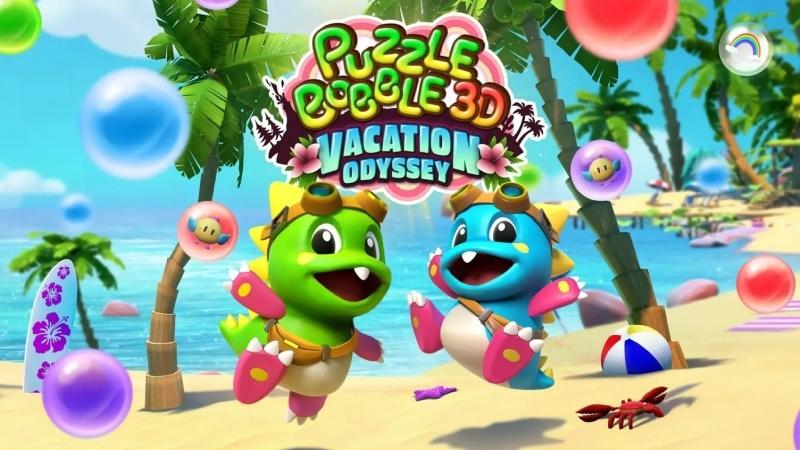 Состоялся релиз Puzzle Bobble 3D Vacation Odyssey