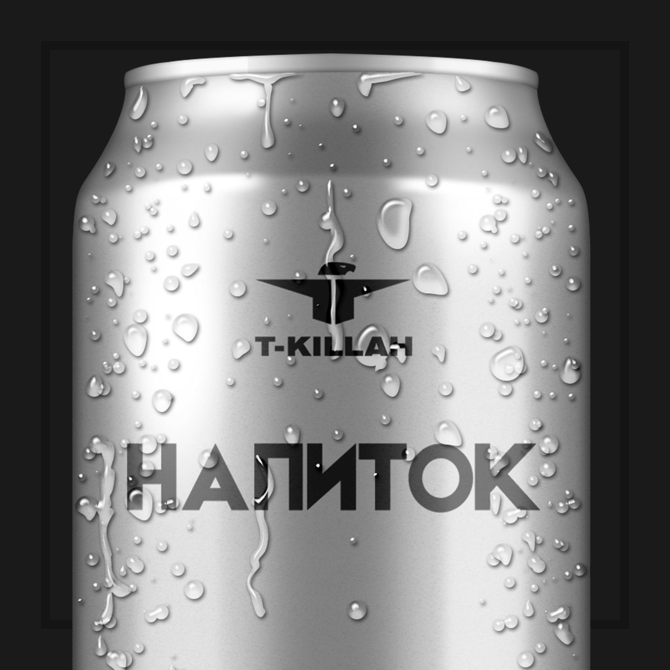 T-killah