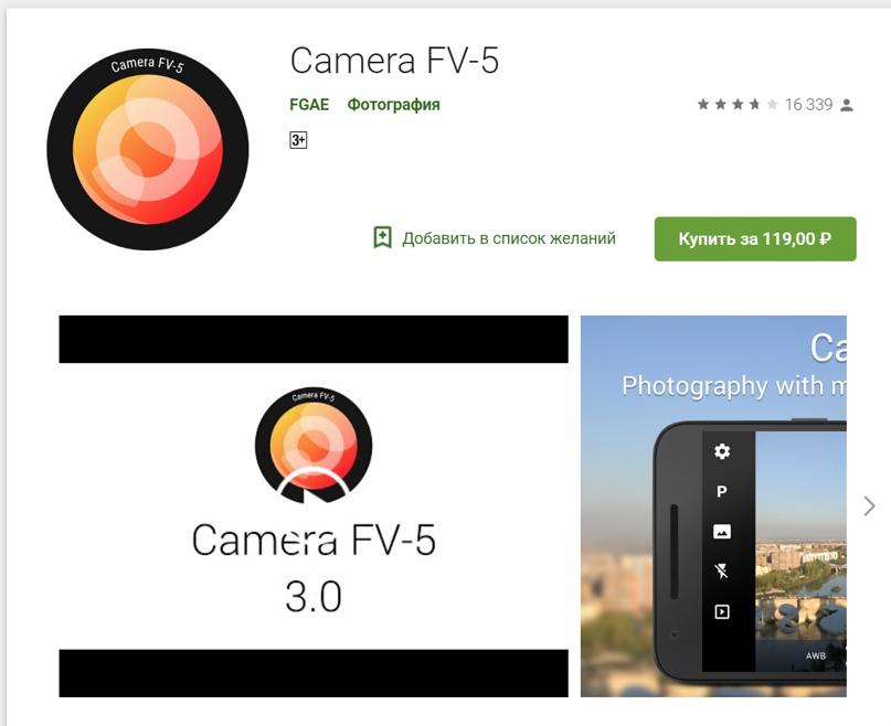 Обзор приложений камер для СМАРТФОНОВ!, изображение №7