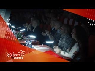 """Методическое пособие патриотического фестиваля """"Живая память"""""""