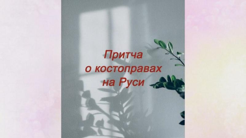 Костоправ Юрий Репин Виталий Казакевич Артём Баглей Искандер Касимов