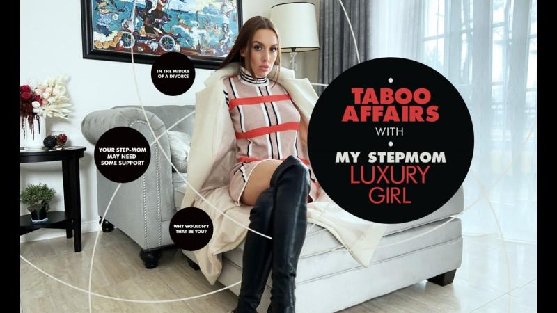 Kristina Sweet aka Luxury Girl - Taboo Affairs with My Stepmom  [PornCube ПОРНО ВК new Porn vk HD 1080 Russian incest