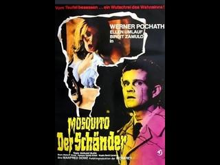 Москит _ Mosquito der Schänder (1977)