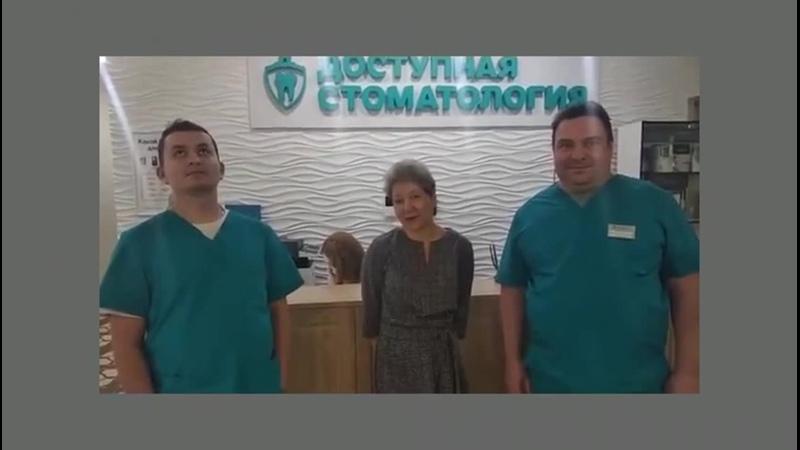 Отзыв о клинике Фактор Улыбки в СПб