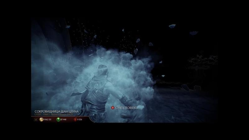 Mortal Kombat 11 Жизнь королевы мечей священна как салют смерти ч 2