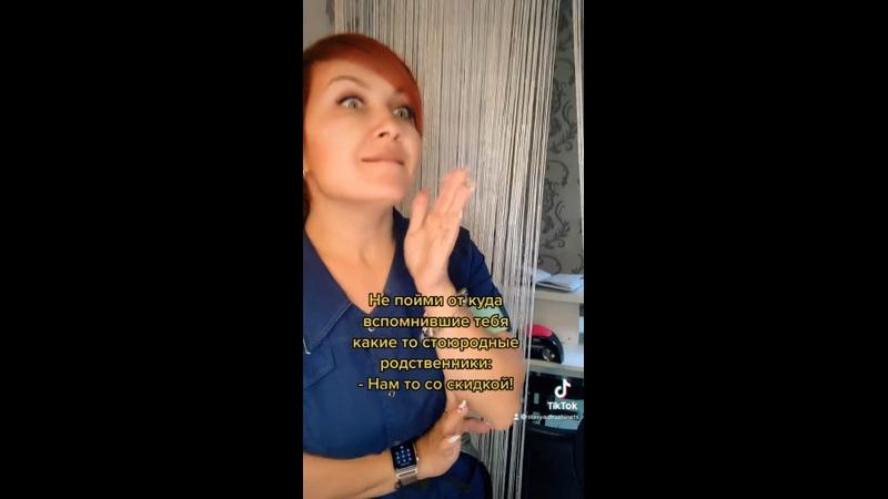 Видео от Анастасии Дружинец