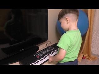 Наш 3-х летний музыкант )))