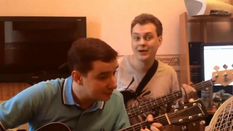 Квартирник у Хована (песня ГрОба - ЗООПАРК)