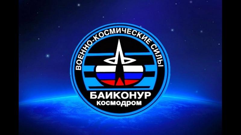 Контроль за космосом ★ Россия наращивает военную мощь