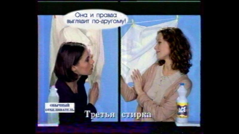 Реклама ТВ 6 31 12 2000 2