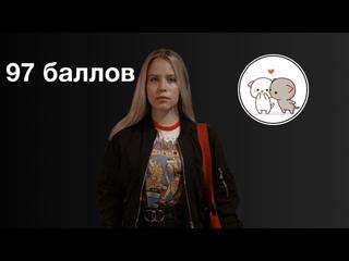 Отзыв Таяны Шиперовой