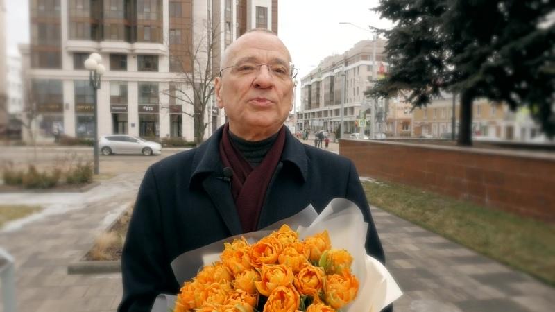 Поздравление от Юрия Галдуна с Международным женским днём