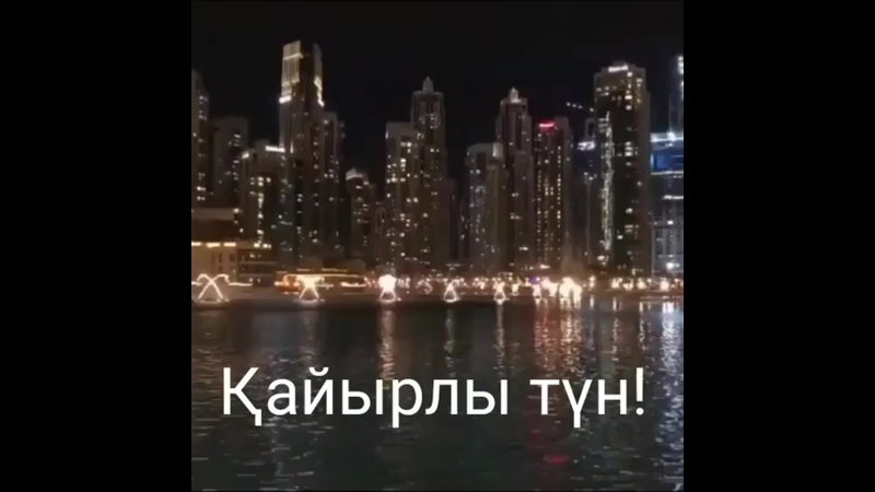 Bahashbaeva InstaUtility 00 CEejF jHTYY 11