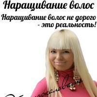 mhairodincovo