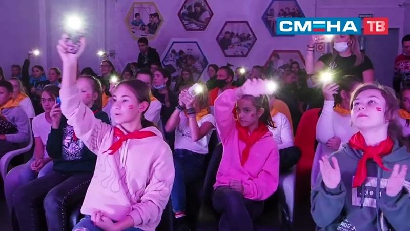 Смена открывает новые таланты Участники программы Академия творчества представили свои отряды
