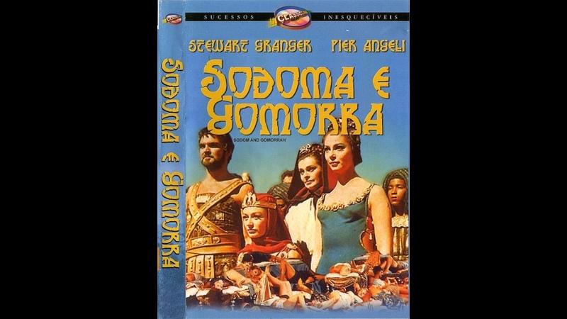 Содом и Гоморра 1962 Sodoma e Gomorra Sodom and Gomorrah