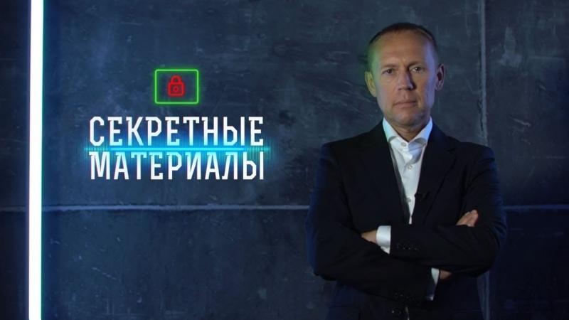 Охота на границе Хроники спецминирования Секретные материалы с Андреем Луговым 26 05 2021 720p