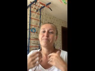 Видео от Ирины Васильевой