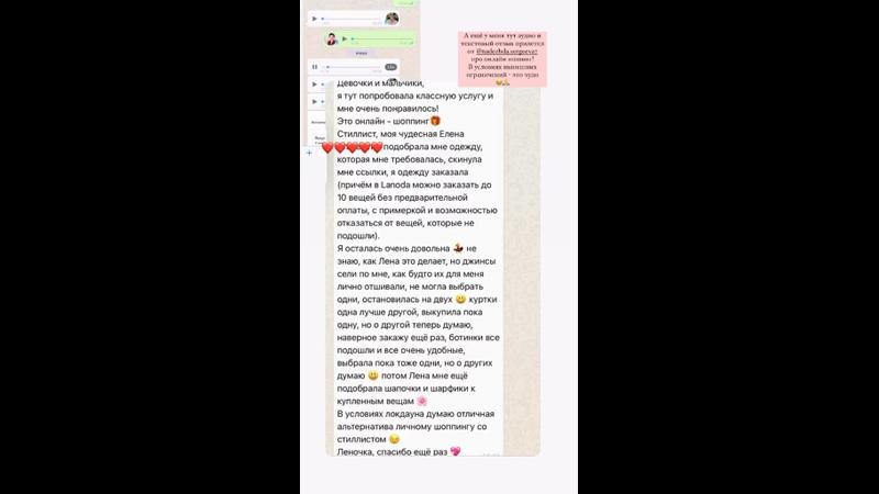 Видео от Елены Федоренко