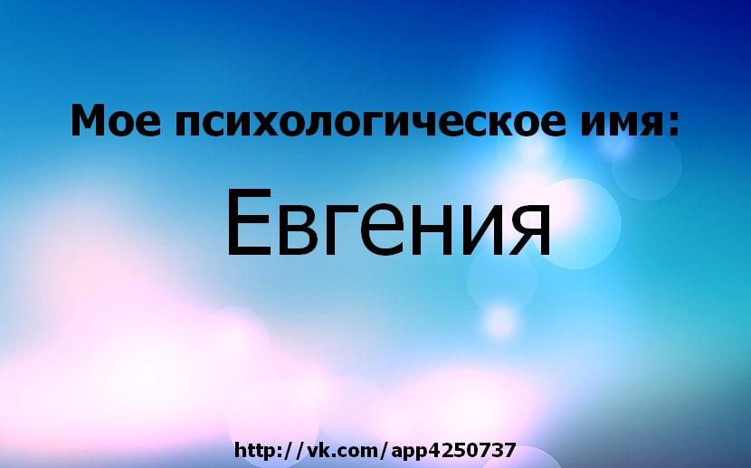 фото из альбома Екатерины Деревниной №16