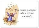 Гогунский Виталий | Москва | 0