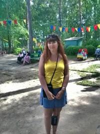 Юлия Гришина-Федотова