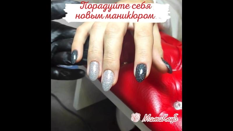 Видео от МАМАКЛУБ ДМИТРОВ