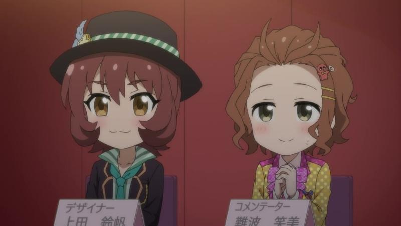 RAW THE iDOLM@STER Cinderella Girls Gekijou Extra Stage 39
