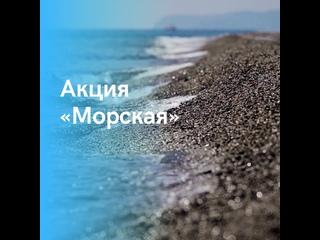 "Video by Санаторий ""Белокур"""
