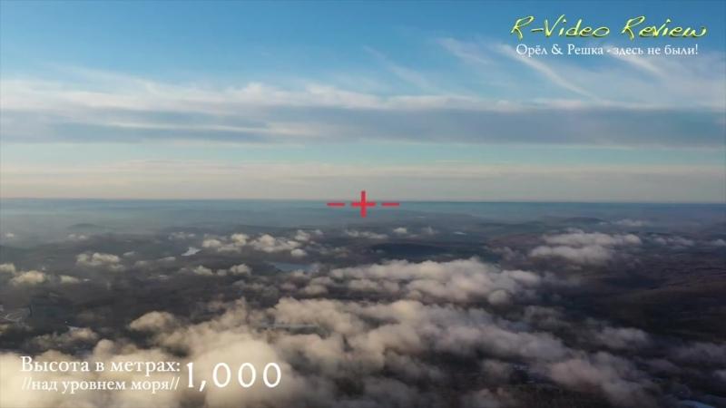 Плоская Земля Mohawk Overlook, CT, USA - 500 1000 м над уровнем моря! __ Орёл Решка - здесь не были!