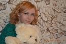Персональный фотоальбом Кристины Данченковой