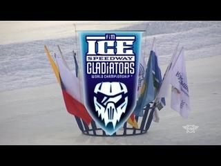 FIM. ice speedway. World championship 2021. Toglyatti