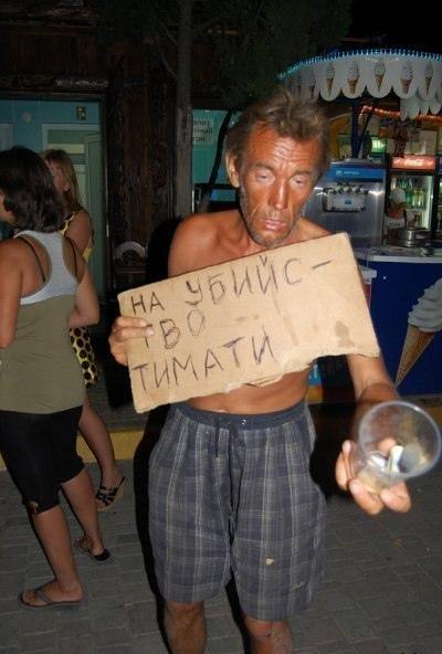 Дима Уточкин, Санкт-Петербург, Россия