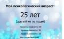 Петенин Сергей | Владимир | 21