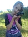 Личный фотоальбом Карины Шевцовой