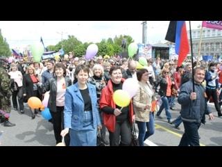 День Республики. Праздничная колонна города Енакиево. Донецк 11 мая 2015 г.