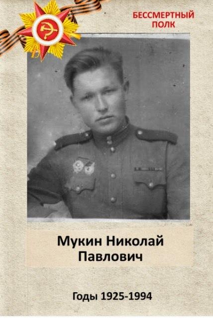фото из альбома Евгения Мукина №5