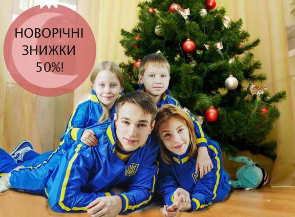 Светлана Юдина, Украина