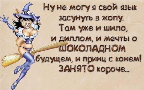 фото из альбома Нади Доброславовой №7