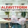 ALFAVITFORM-на большую грудь