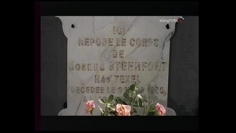 Судьба Стенфортов Le destin des Steenfort 1 я серия Стенфорты хозяева ячменя 4 я серия