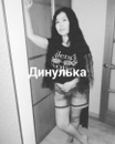 Дина Базаралиева фотография #11