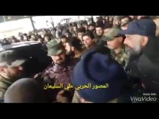 """Полковник Сухейль Аль-Хассан (Тигр) на встрече со своими героями - бойцами спецподразделения """"Tiger forces"""" САА"""