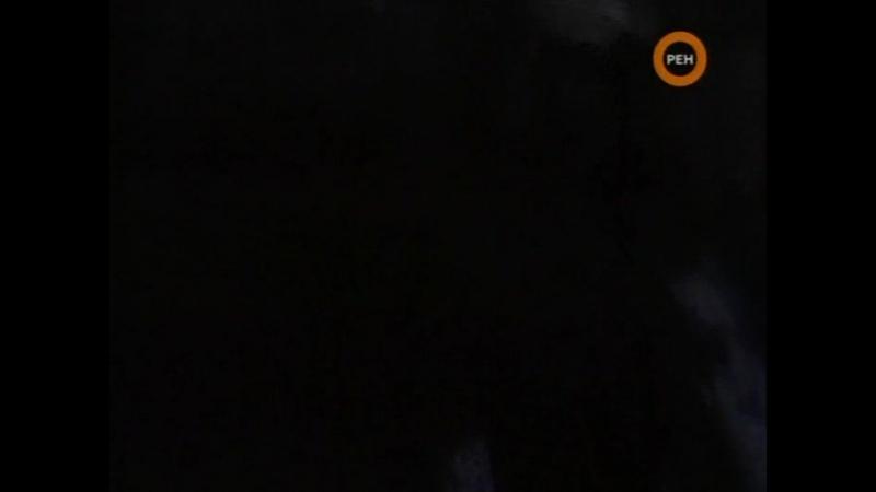 Беглец из преисподней 1 сезон 10 11 серии
